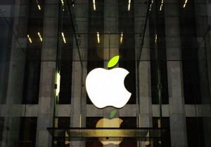 Apple Store - Día de la Tierra